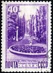 ���� ���������  1954 1�33 (106x147, 13Kb)