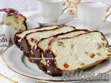 Полностью остывший сырник покрыть шоколадной глазурью со всех сторон, по желанию украсить кулинарной посыпкой. Убрать сырник в холодильник на 5-6 часов или на ночь. Вкусный и нежный Львовский сырник готов./5177462_f8f40e881f (450x338, 90Kb)