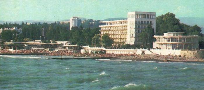 sochi-sochi-vid-na-sanatoriiy-kavkazskaya-rivera-1981-god (700x308, 36Kb)