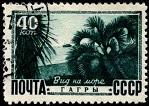 YtSU 1296 ����� ��� �� ����   1948 1�33 (149x106, 13Kb)