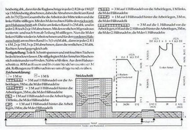 6009459_KLYDkxAXfU (604x416, 79Kb)