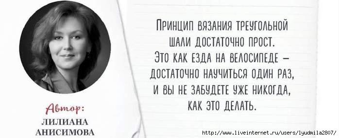 24- (700x284, 79Kb)