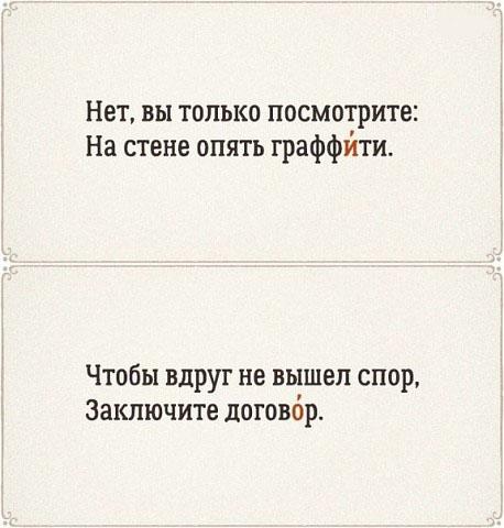 5896810_1_copy (458x480, 0Kb)/5896810_1_copy (458x480, 54Kb)