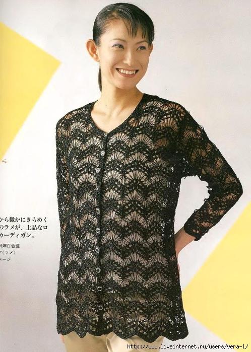 Let's knit series NV3763 1999 kr_5 (498x700, 283Kb)