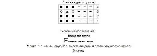 5308269_detskieveji2 (523x187, 17Kb)