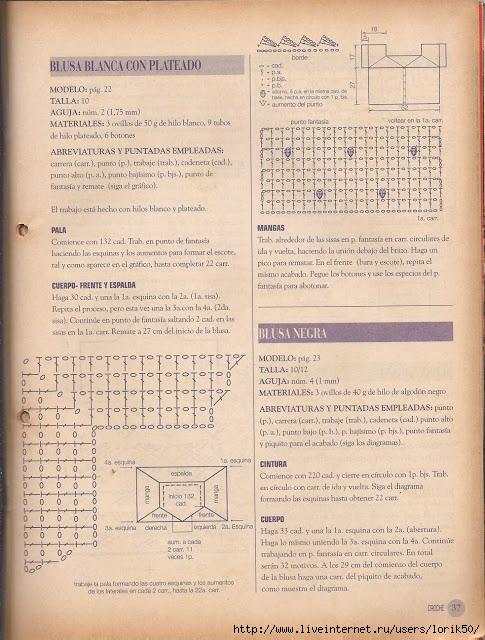 #1065-blusa-blanca-con-plateado-2 (485x640, 253Kb)