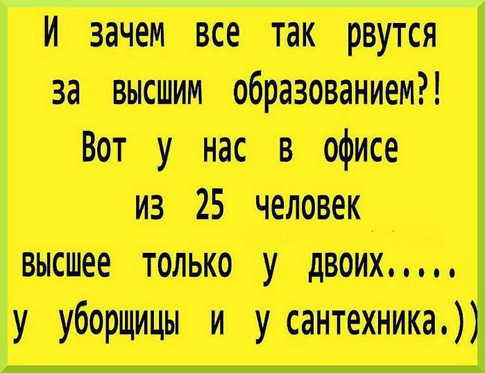 3917572_13139105_1022494554508874_1017935194767806397_n (700x537, 53Kb)