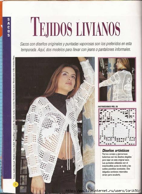 #1118_Saco_blanco_crochet_2 (469x640, 252Kb)