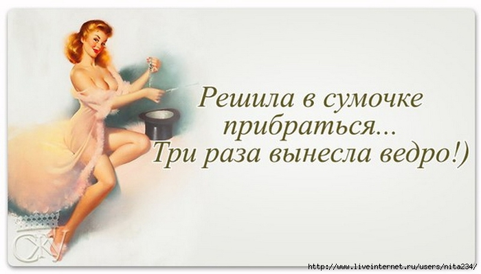 1457348315_128136996_srsrrryoss_16_novyy-razmer (700x399, 135Kb)
