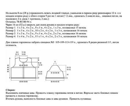 5308269_modelygolybom4 (452x371, 43Kb)
