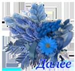 5369832__118325596_1306 (150x143, 47Kb)