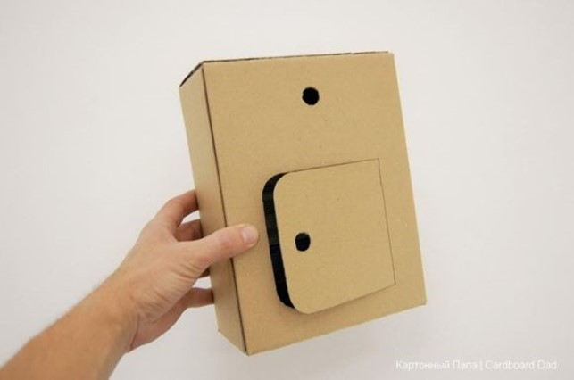 Как сделать детский почтовый ящик