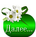 4160157_0_a5a99_a1418f3f_S (149x150, 28Kb)