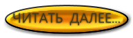 4160157_0_7861b_ef7f32c_orig (193x56, 18Kb)