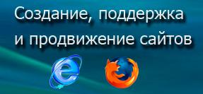 скриншот_001 (287x133, 55Kb)