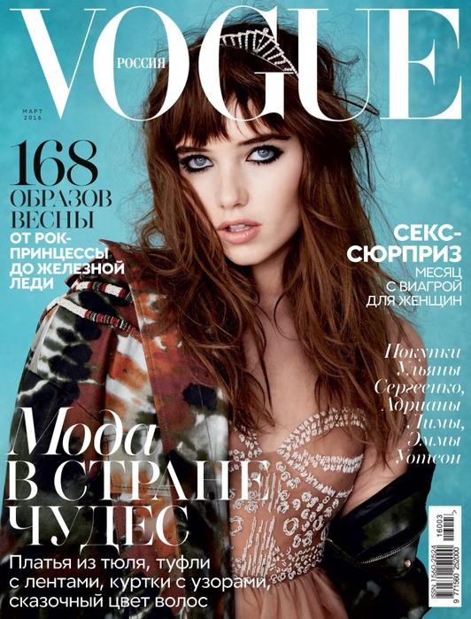 5861987_Vogue_2016_03_1 (532x700, 334Kb)