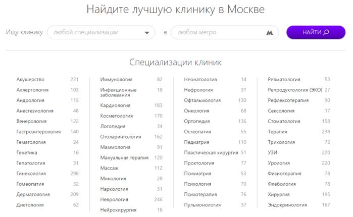 Screenshot (10) (700x430, 109Kb)