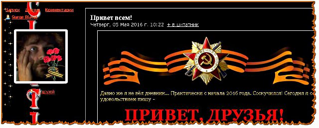 4026647_SERGEI_vernylsya (640x257, 47Kb)