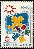 6���������� ������������� 1967 1�33 (114x163, 23Kb)