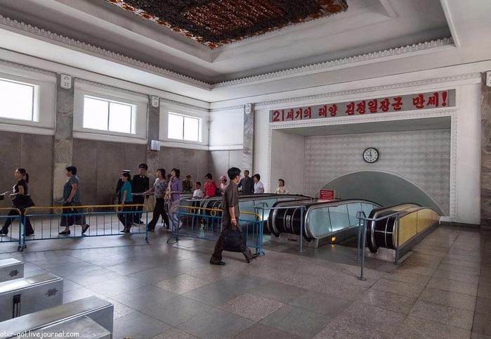 метро в пхеньяне фото 2 (700x482, 356Kb)