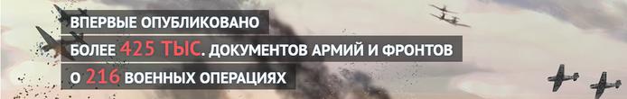 Безымянный (700x110, 104Kb)