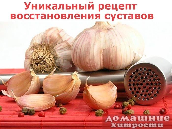 image (400x274)