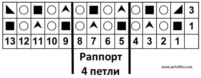164 (700x272, 84Kb)