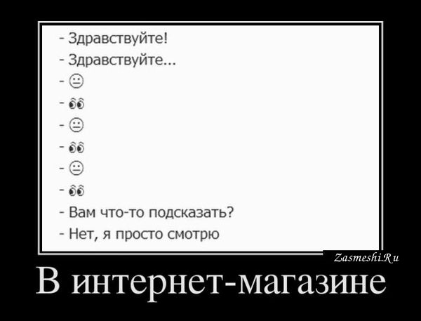 3175266_11109Internetmagazin (600x457, 24Kb)