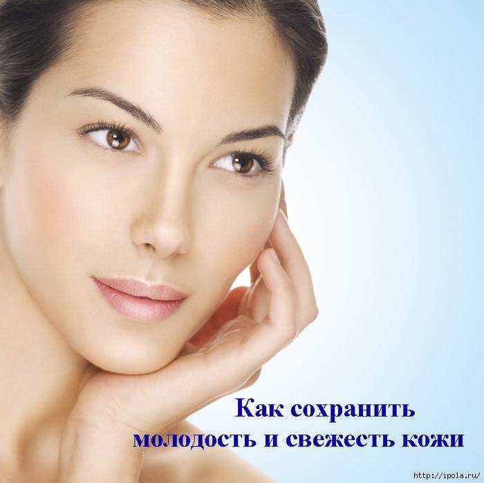 """alt=""""Как сохранить молодость и свежесть кожи """"/2835299__1_ (700x699, 252Kb)"""