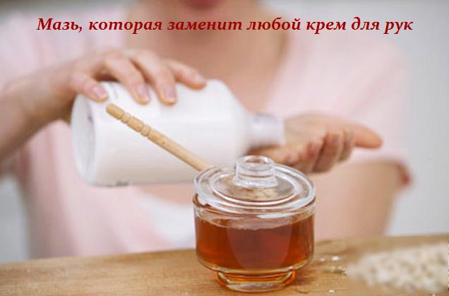 2749438_Maz_kotoraya_zamenit_luboi_krem_dlya_ryk (636x419, 325Kb)