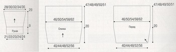 m_038-3 (700x210, 102Kb)