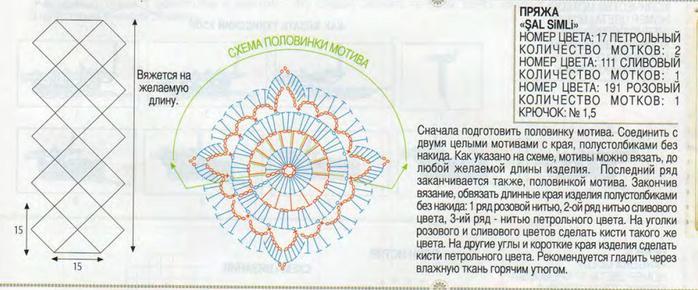 3937385_dorozhka2 (700x290, 47Kb)