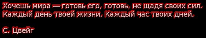 cooltext181391146469031 (700x131, 82Kb)