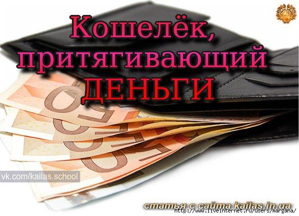 4687843_VqjaiT0EFI_1_ (604x436, 152Kb)