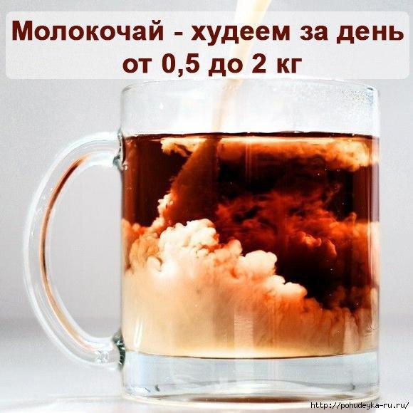 4121583_JK69P1FLINQ (580x580, 138Kb)