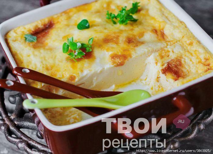 recept-pyshnyi-omlet (700x507, 168Kb)