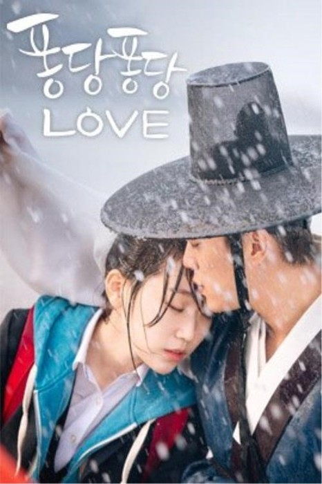 Splash_Splash_Love-p1 (466x700, 71Kb)