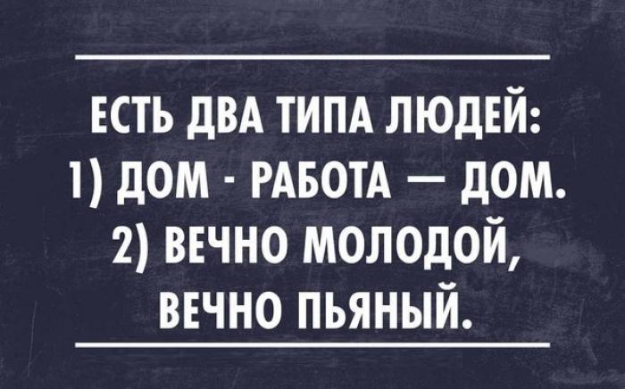 3875377_l16599 (700x436, 184Kb)
