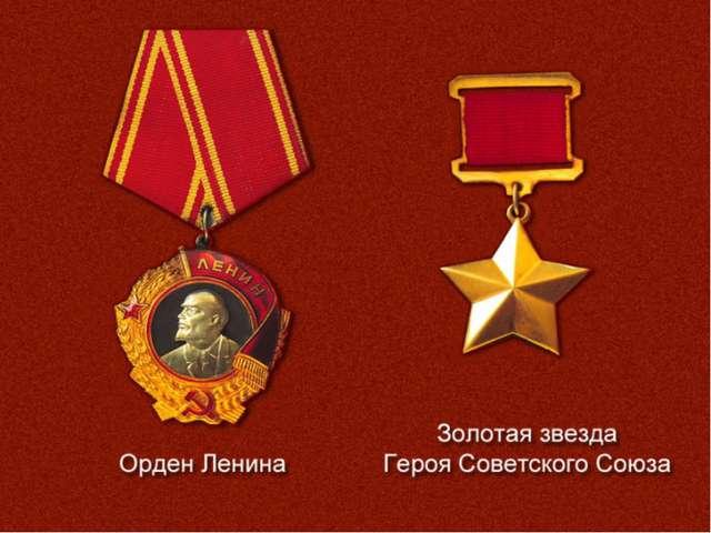 Nagrady-carskojj-Rossii-i-SSSR-dlya-kollekcionerov7 (640x480, 208Kb)