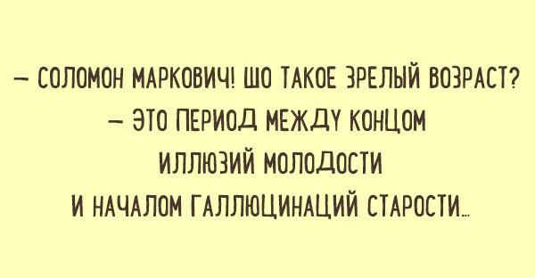 4809770_sh8 (600x312, 158Kb)