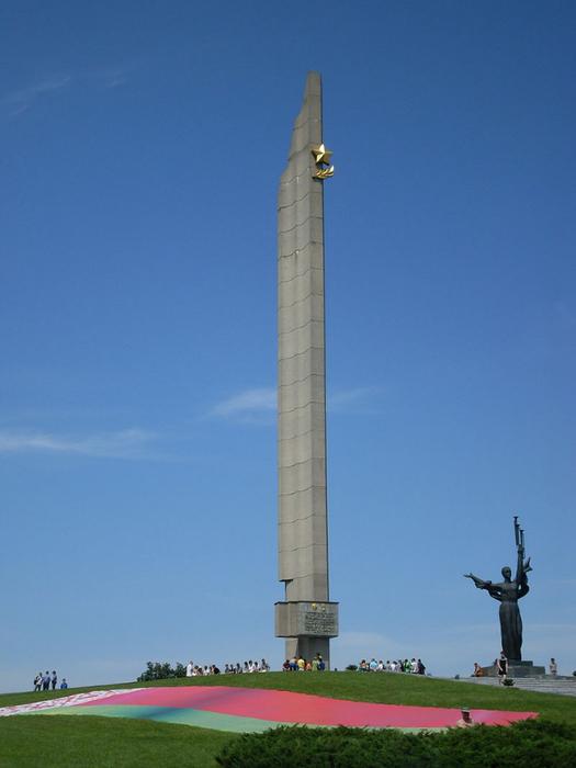 05 Minsk_the_hero_city (525x700, 243Kb)