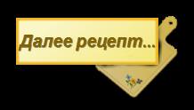 128954600_22 (218x124, 15Kb)