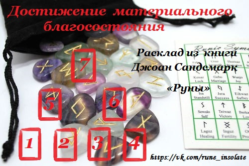 5850402_vqKZ8_b9s (500x334, 77Kb)