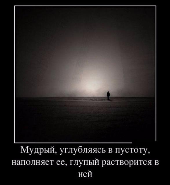 2016-05-08_124057 (587x638, 117Kb)