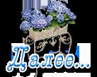 4036154_Bezimeni1 (137x109, 25Kb)