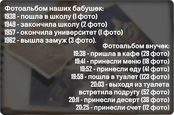 973595_129476350_haPiL9GbJ4 (604x402, 62Kb)