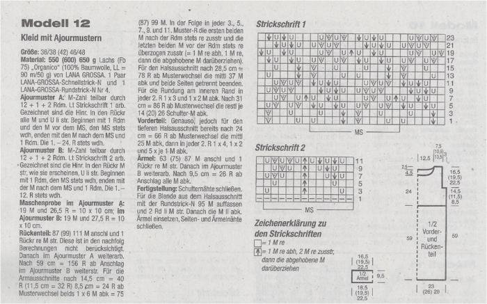 Fiksavimas (700x437, 498Kb)