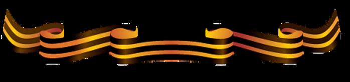 btJ2LWNTP2g-1 (700x165, 66Kb)