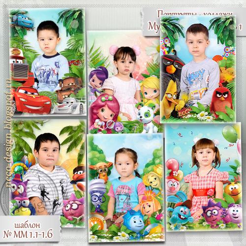 1462826820_portretuy_s_geroyami_mul_tfil_mov_ (500x500, 506Kb)