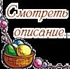4709286_0_c3e59_c3c5f5f7_XS (100x99, 17Kb)
